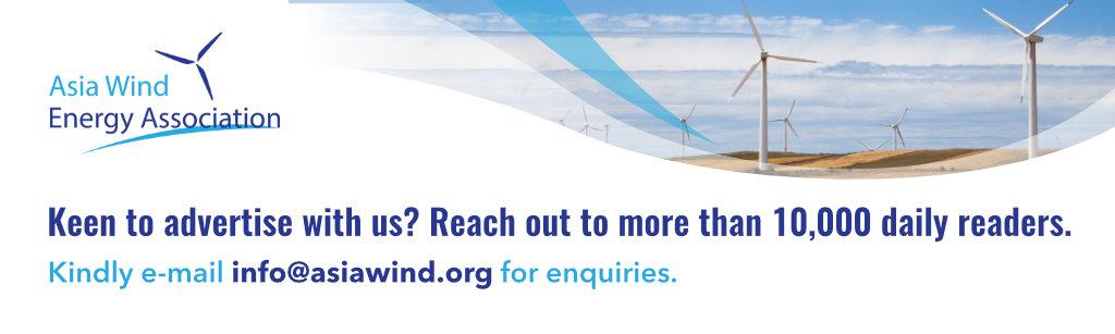 Asia Wind Energy Association 2019